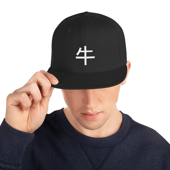 Year of the Ox Chinese Character Logo on Side Snapback Hat