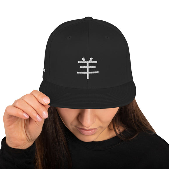 Year of the Goat Chinese Character Logo on Side Snapback Hat