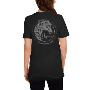 Year of the Horse Unisex T-Shirt - YIN YANG in Mono Grunge Back Print