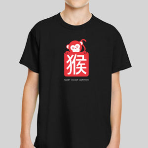 Year of the Monkey  - CHARACTERS in Color - Boys Tee