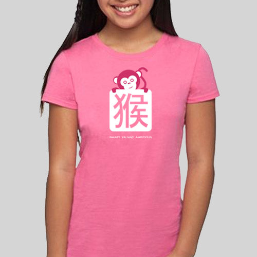 Year of the Monkey Chinese Horoscope Girls Princess Tee