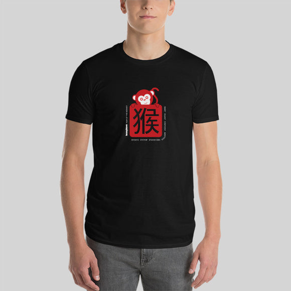 Year of the Monkey - CHARACTERS - Mens Unisex Slim Fit Tee  - Color Print