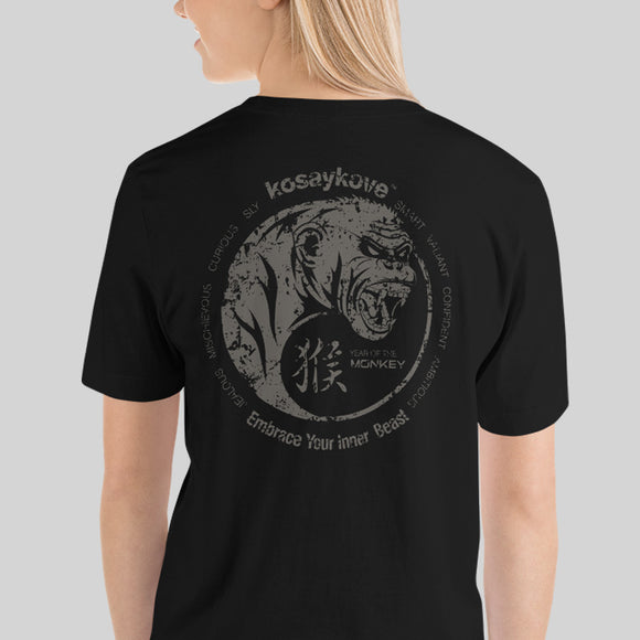 Year of the Monkey Unisex T-Shirt - YIN YANG in Mono Grunge Back Print