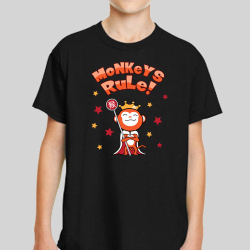 Year of the Monkey - Ruling Beastees - Boys Tee