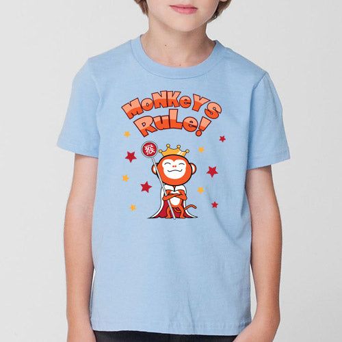 Year of the Monkey - Ruling Beastees- Boys - Kids Fine Jersey Tee