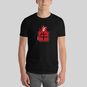 Year of the Ox - CHARACTERS - Mens Unisex Slim Fit Tee 2 - Color Print