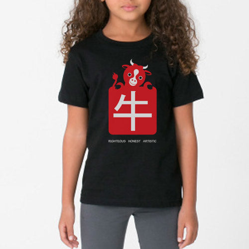 Year of the Ox - CHARACTERS - Kids Unisex Fine Jersey Tee