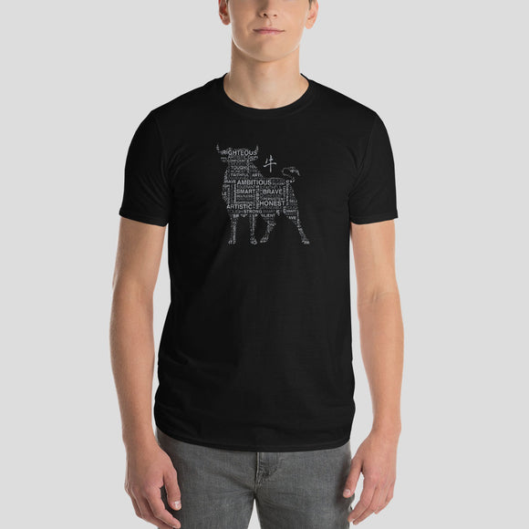 Year of the Ox - TRAITS - Mens T-Shirt