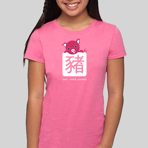 Year of the Pig Chinese Horoscope Girls Princess Tee