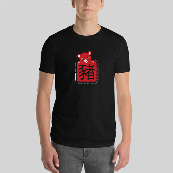 Year of the Pig - CHARACTERS - Mens Unisex Slim Fit Tee - Color Print