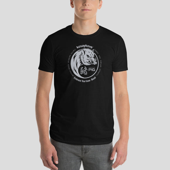 Year of the Pig Unisex T-shirt - YIN YANG in Mono