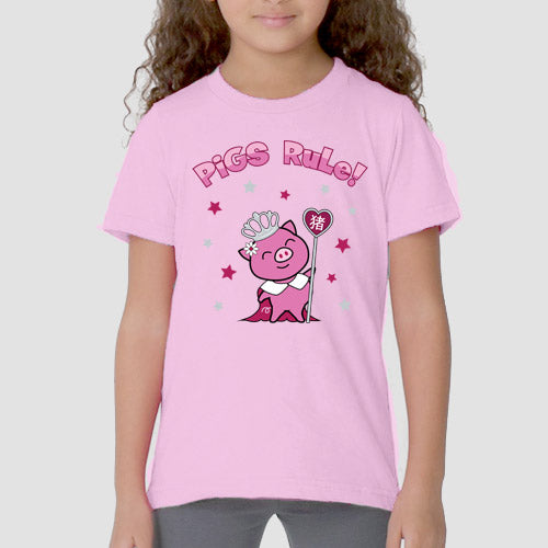 Year of the Pig - Ruling Beastees- Girls - Kids Fine Jersey Tee