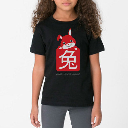 Year of the Rabbit - CHARACTERS - Kids Unisex Fine Jersey Tee