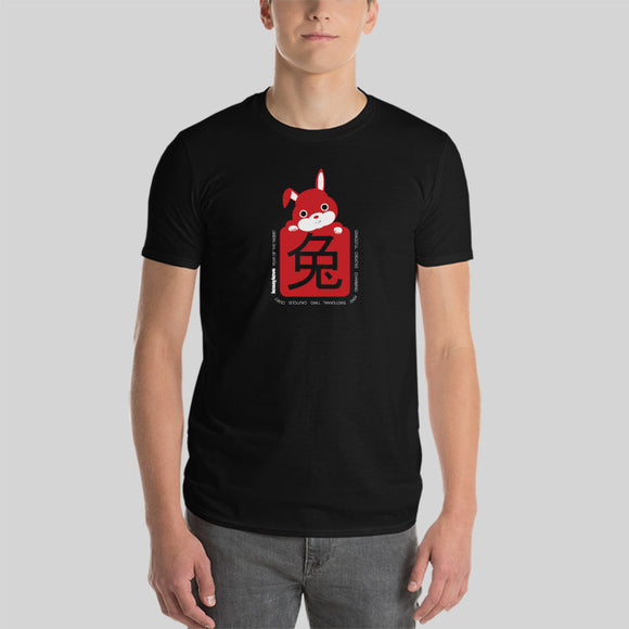 Year of the Rabbit - CHARACTERS - Mens Unisex Slim Fit Tee 2 - Color Print