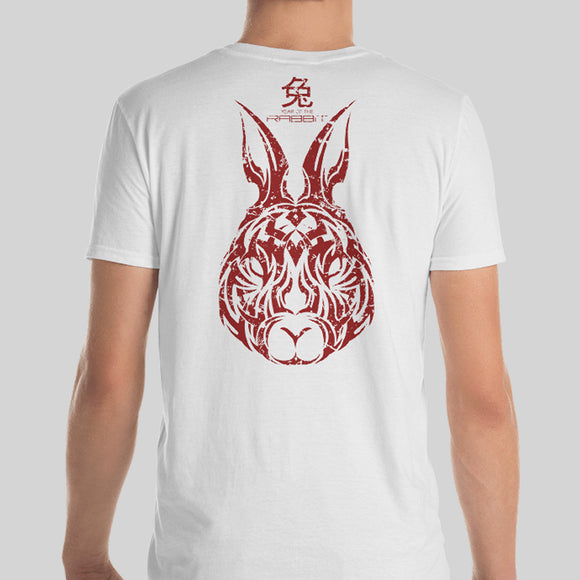 Year of the Rabbit Unisex T-shirt - Grunge Tribal Design on Back