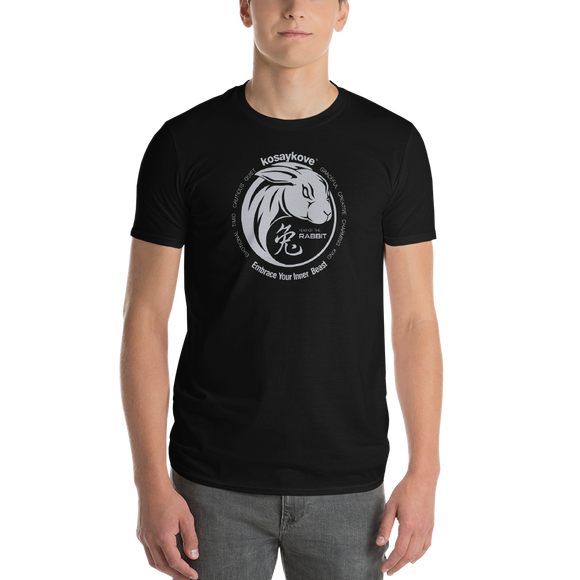 Year of the Rabbit Unisex T-shirt - YIN YANG in Mono
