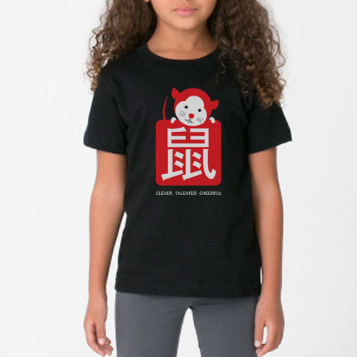 Year of the Rat Chinese Zodiac - Kids Fine Jersey Tee