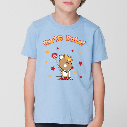 Year of the Rat Chinese Horoscope Boys Kids Fine Jersey