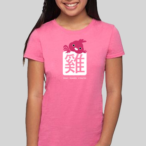 Year of the Rooster Chinese Horoscope Girls Princess Tee