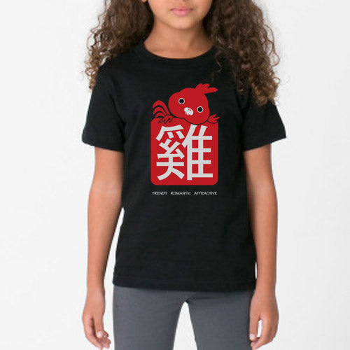Year of the Rooster - CHARACTERS - Kids Unisex Fine Jersey Tee