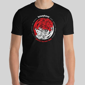 Year of the Rooster - YIN YANG Mens Unisex Premium Tee