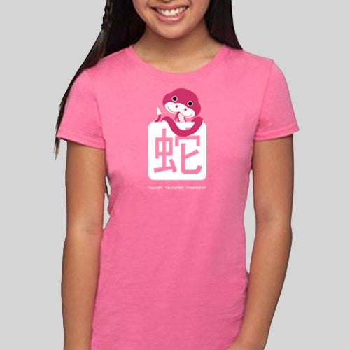 Year of the Snake Chinese Horoscope Girls Princess Tee