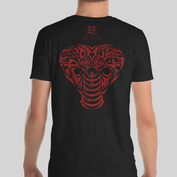 Year of the Snake Unisex T-shirt - Grunge Tribal Design on Back