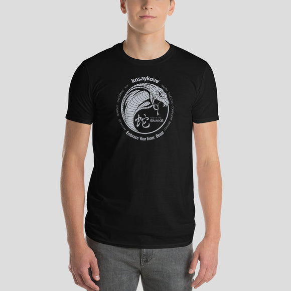 Year of the Snake Unisex T-shirt - YIN YANG in Mono
