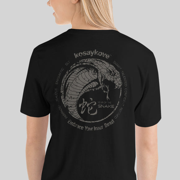 Year of the Snake Unisex T-Shirt - YIN YANG in Mono Grunge Back Print