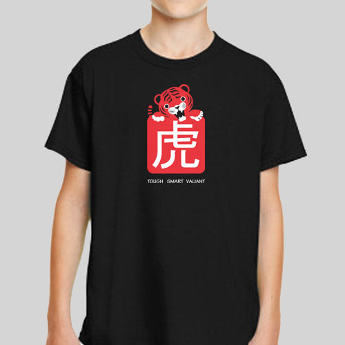 Year of the Tiger - CHARACTERS in Color - Boys Tee
