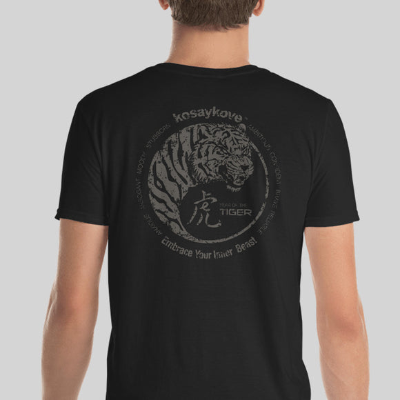 Year of the Tiger Unisex T-Shirt - YIN YANG in Mono Grunge Back Print