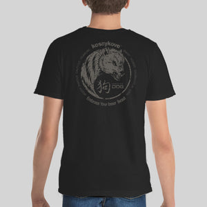 "Year of the Dog Chinese Horoscope T-shirt Youth -""Yin Yang"" in Mono Back Print"