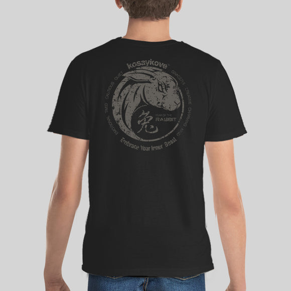 Year of the Rabbit - Yin Yang in Mono Back Print- Youth Lightweight Fashion T-Shirt