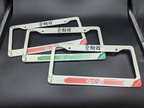 Illumaesthetic - Alcohol Drink Plate Frames (Vol. 2)
