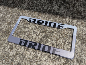 Bride Pattern Illumaesthetic plate frame