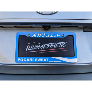 Illumaesthetic - JDM Drink Plate Frames (VOL 1)