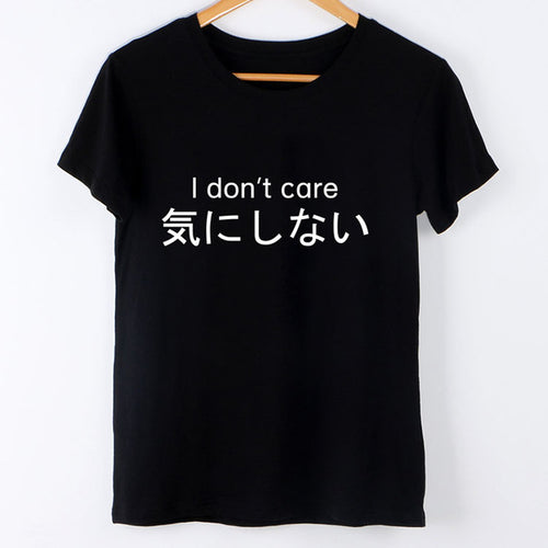 DONT CARE | Tshirt noir - Chijaco