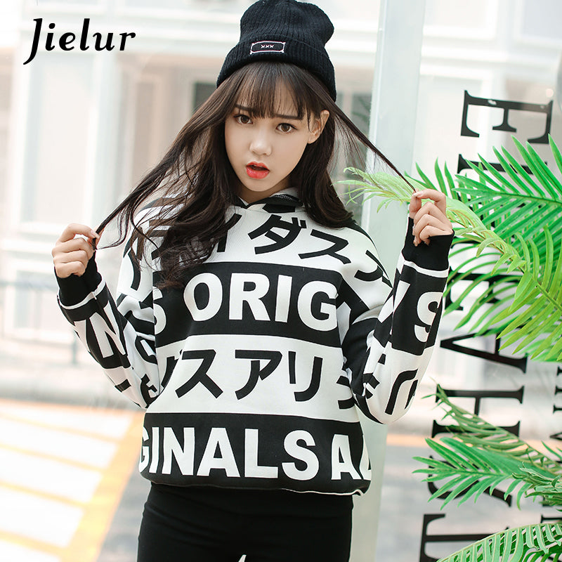 Jielur | Sweat - Chijaco