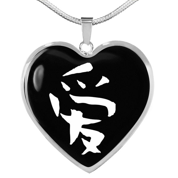 Chinese Love Character on Black - Heart - Lux. SS or 18k GF Snake Chain Necklace