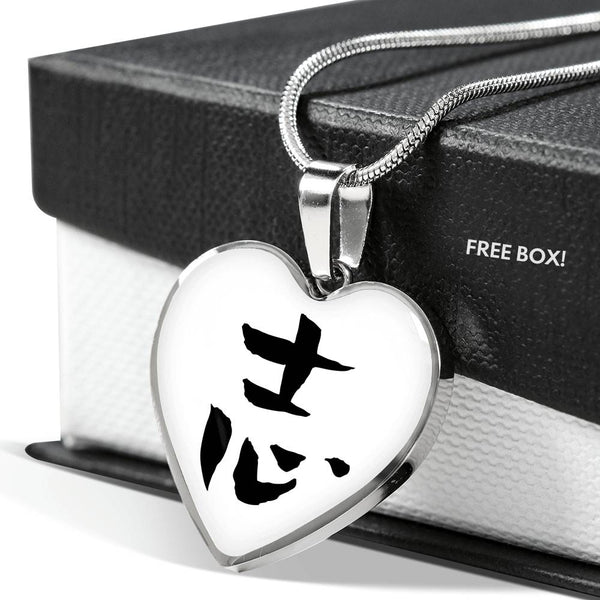 Chinese Ambition Character on White - Heart - Lux. SS or 18k GF Snake Chain Necklace