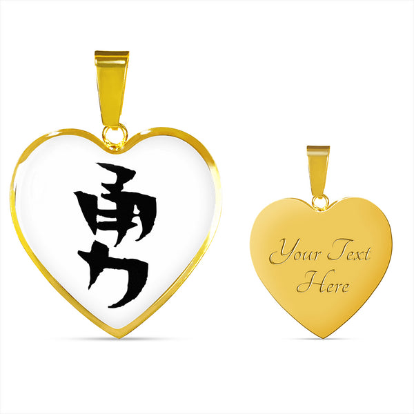 Chinese Courage Character on White - Heart - Lux. SS or 18k GF Snake Chain Necklace