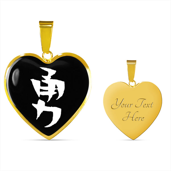 Chinese Courage Character on Black - Heart - Lux. SS or 18k GF Snake Chain Necklace