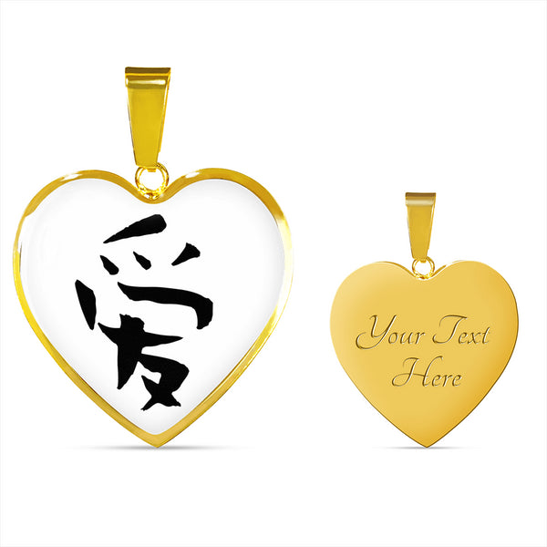 Chinese Love Char. on White - Heart - Luxury SS or 18k GF Small Snake Chain Necklace
