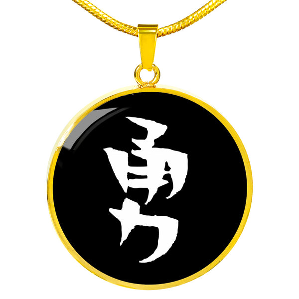 Chinese Courage Character on Black - Circle - Lux. SS or 18k GF Small Chain Necklace