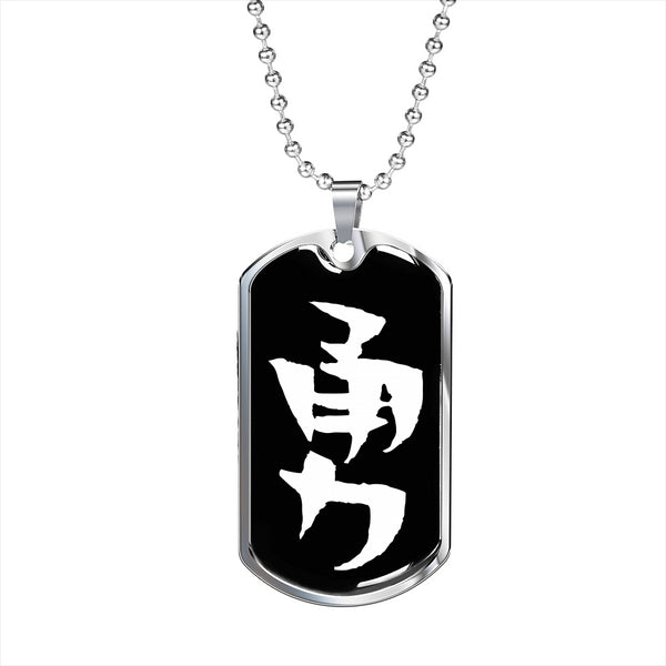 Chinese Courage Character on Black - Lux. SS or 18k GF Dog Tag & Ball Chain