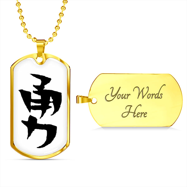 Chinese Courage Character on White - Lux. SS or 18k GF Dog Tag & Ball Chain