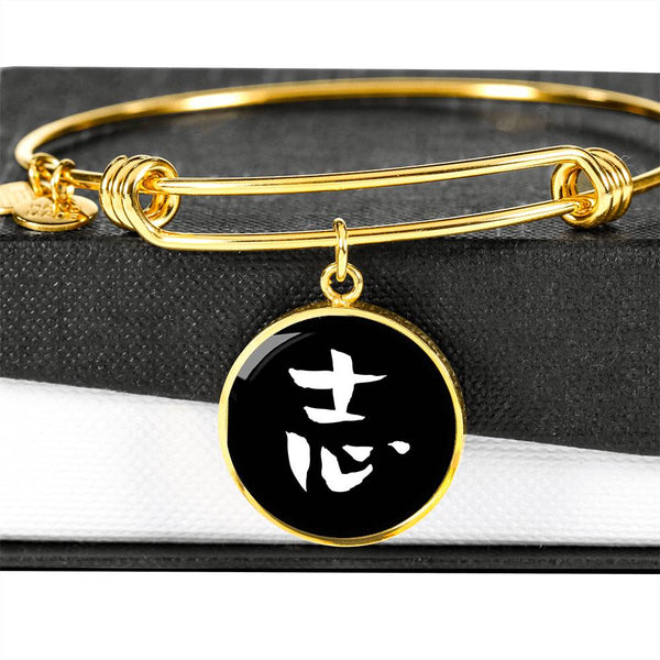 Chinese Ambition Character on Black – Circle Charm – Lux. SS or 18k GF Bangle