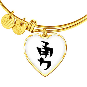 Chinese Courage Character on White – Heart Charm – Lux. SS or 18k GF Bangle