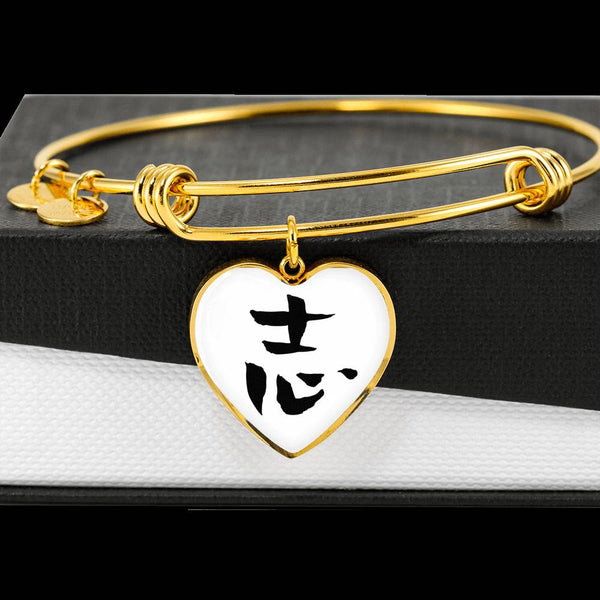 Chinese Ambition Character on White – Heart Charm – Luxury Surgical Steel or 18k GF Bangle
