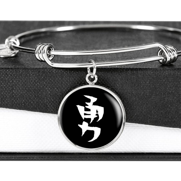 Chinese Courage Character on Black – Circle Charm – Lux. SS or 18k GF Bangle